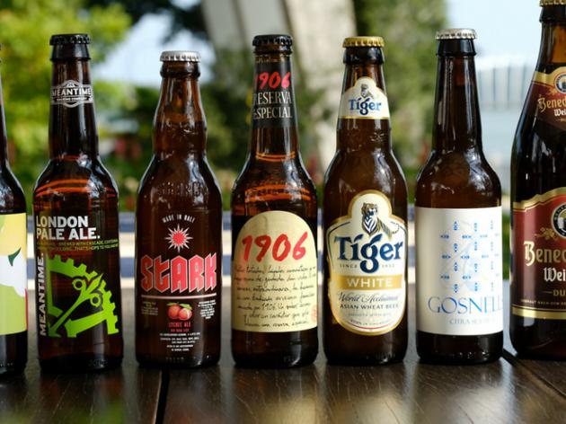 Beerfest Asia