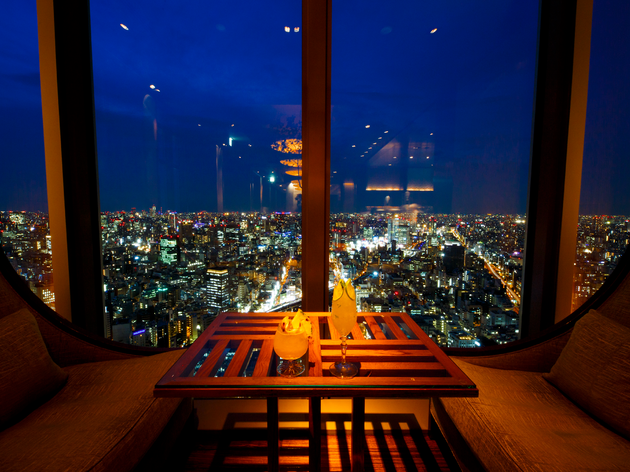 Tokyo Bars Boast Gorgeous Views U2013 This One From Oriental Lounge In  Nihonbashi