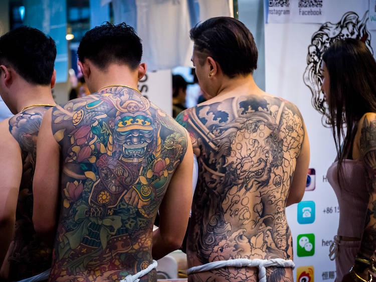 香港中國國際紋身展