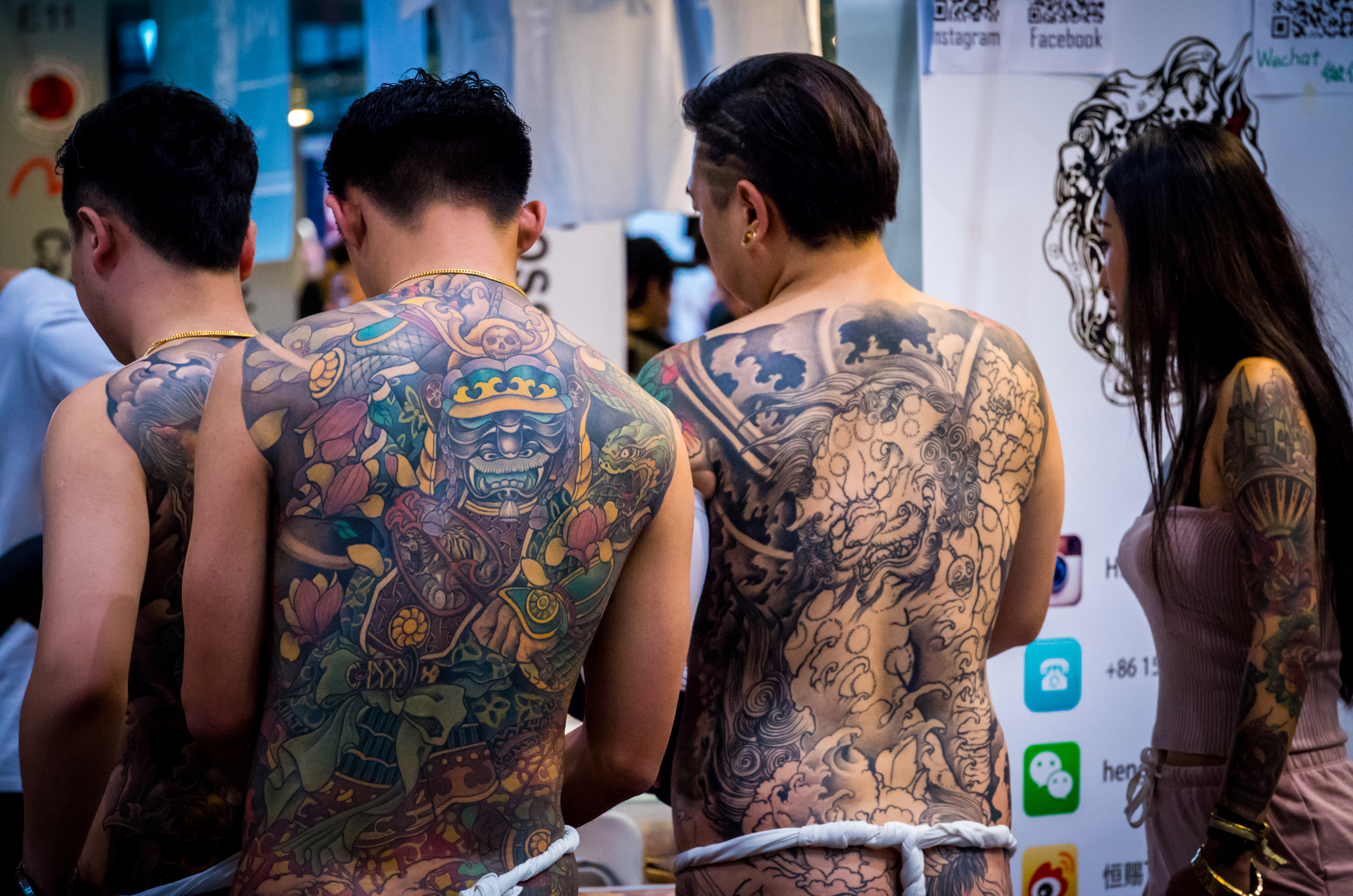 Hong Kong International Tattoo Convention