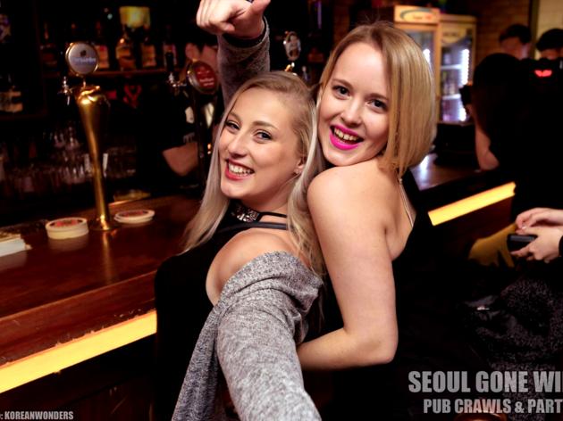 서울 곤 와일드