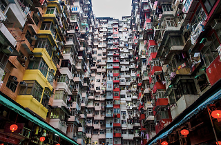 Monster Building (Yik Cheong Building)