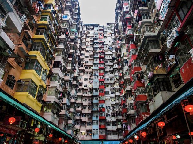 Yik Cheong Building