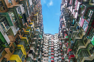 Quarry Bay yik cheong building