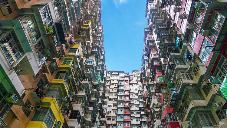 Quarry Bay yik cheong building