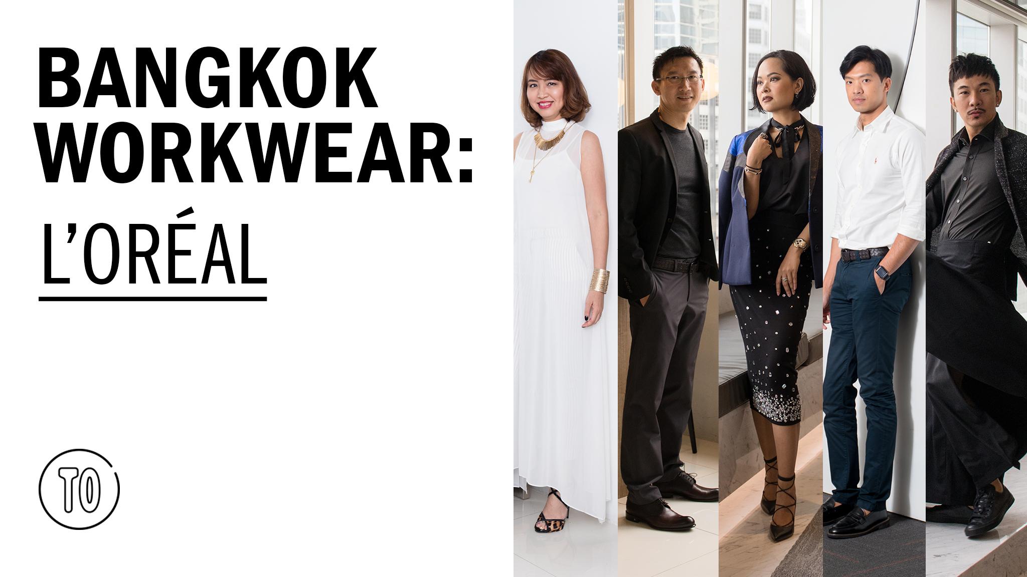 Bangkok Workwear: LOreal