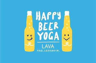 HAPPY BEER YOGA