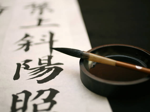 Calligraphy, Chinese, Classes