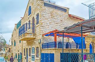 Tzfat Kabbalah Center