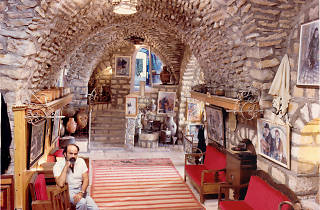 Beit Hameiri-Hameiri House