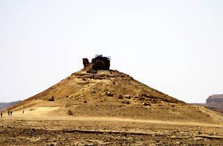 Camel Lookout / Har Gamal
