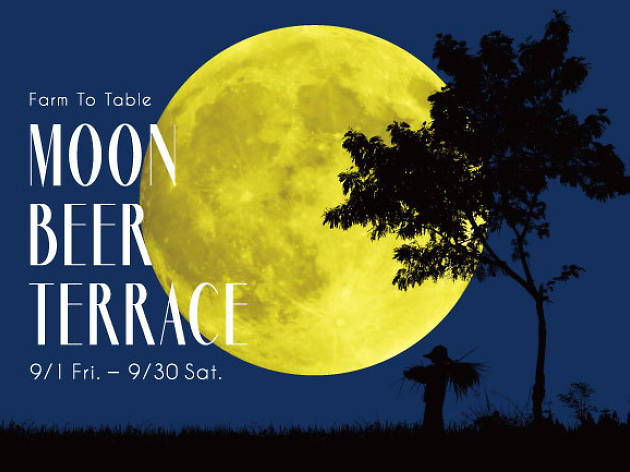 "Farm to Table ""MOON BEER TERRACE"""