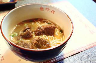 Hu Hu Go Beef Noodles