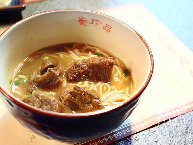 養珍品牛肉麵 (Hu Hu Go Beef Noodles)