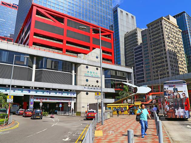 Hong Kong-Macau Ferry Terminal