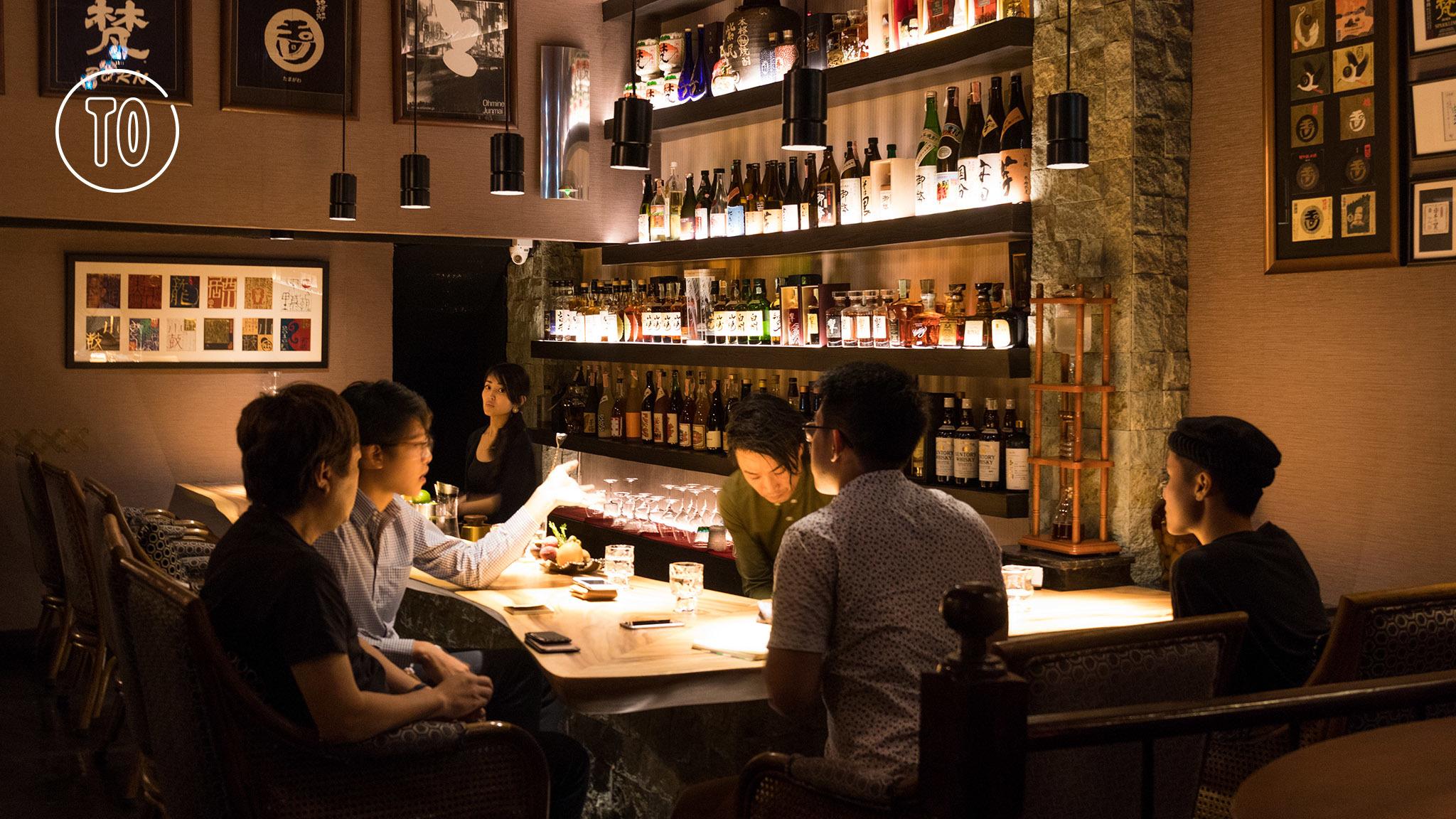Salon du Japonisant
