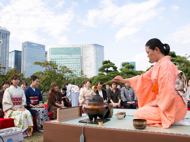 東京大茶会