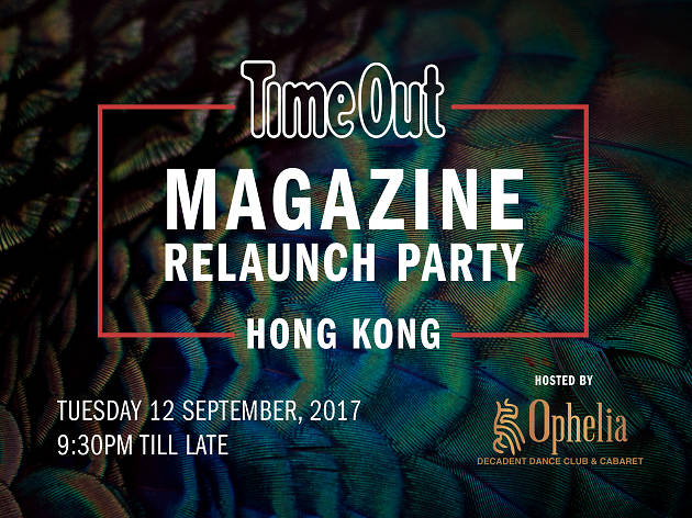 Time Out Hong Kong Magazine Relaunch Party