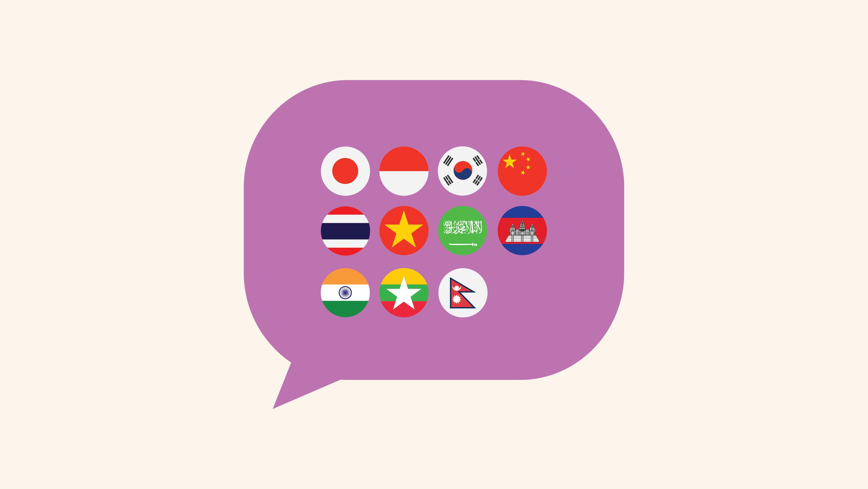 Language illustration for Sydney Language Solutions