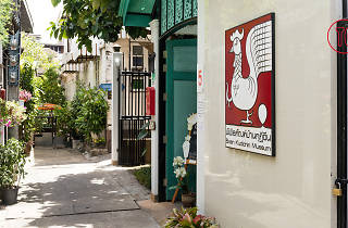 Baan Kudichin Museum