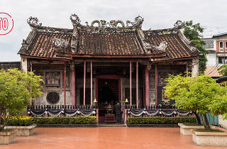 Kuan An Keng Shrine