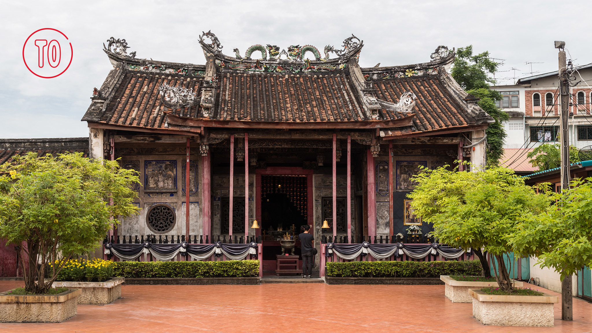Kuan An Keng Shrine