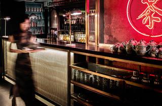 Wun's Tea Room and Bar