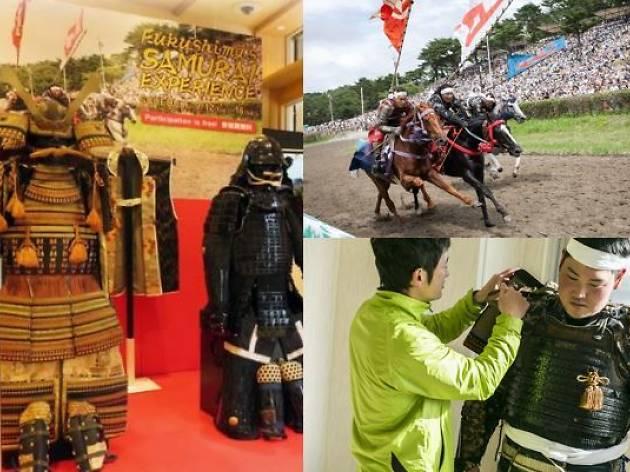 Fukushima Samurai Experience | Time Out Tokyo