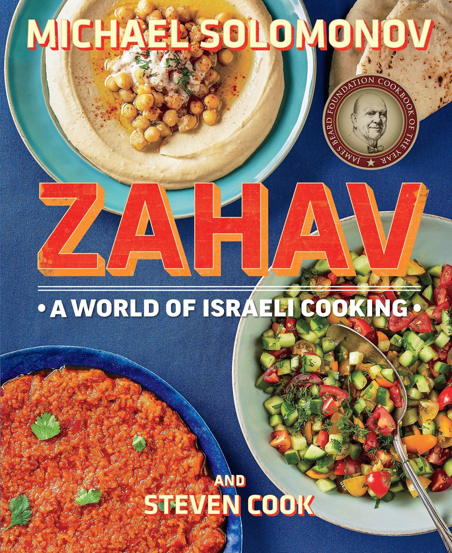 March, 2018: Zahav (Rux Martin/Houghton Mifflin Harcourt)