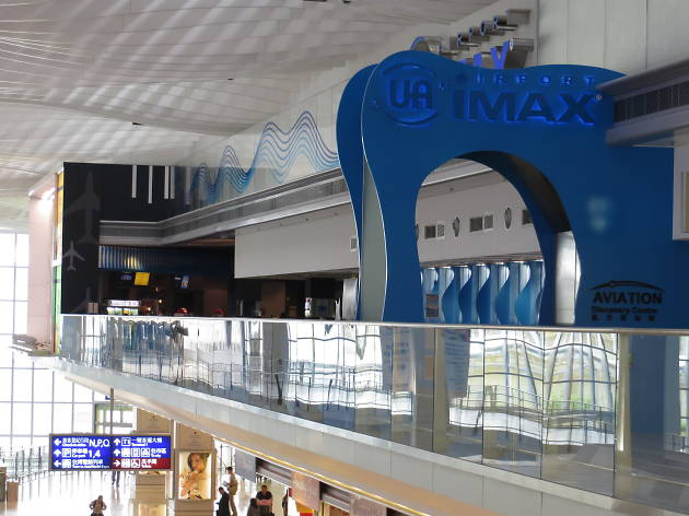 UA IMAX @ Airport