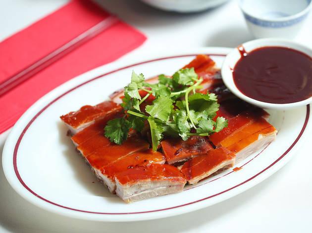 Pork at Supper Inn