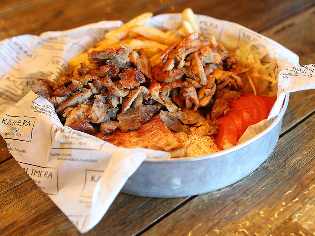 Souvlaki bowl at Kalimera Souvlaki Art