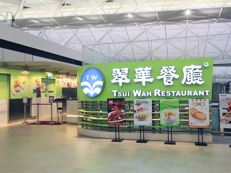 Tsui Wah