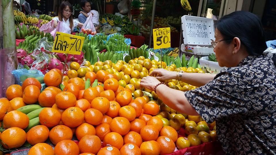 Pran Nok Market