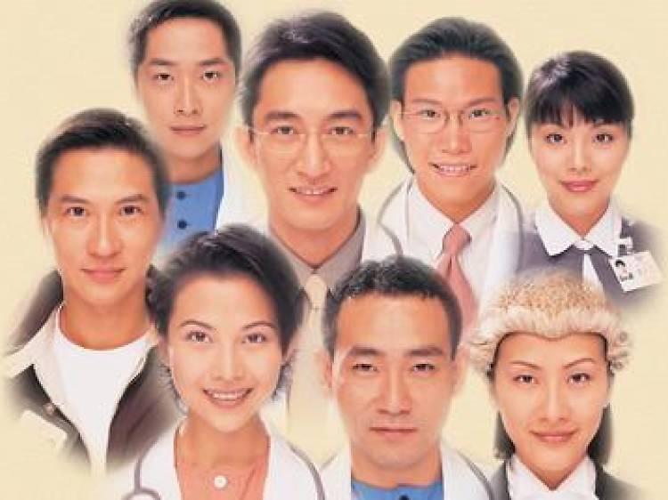 Healing Hands《妙手仁心》(1998)