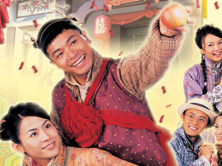 Square Pegs《戇夫成龍》(2002)
