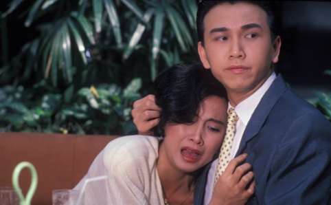 Looking Back in Anger《義不容情》(1989)