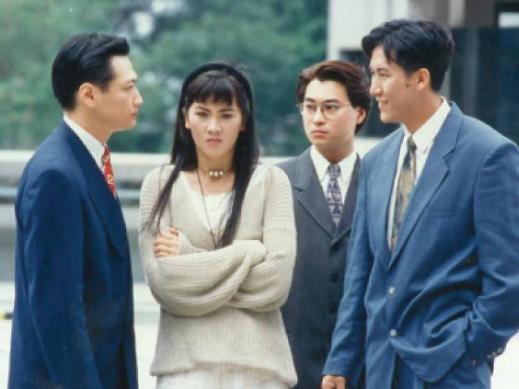 File of Justice《壹號皇庭》(1992)