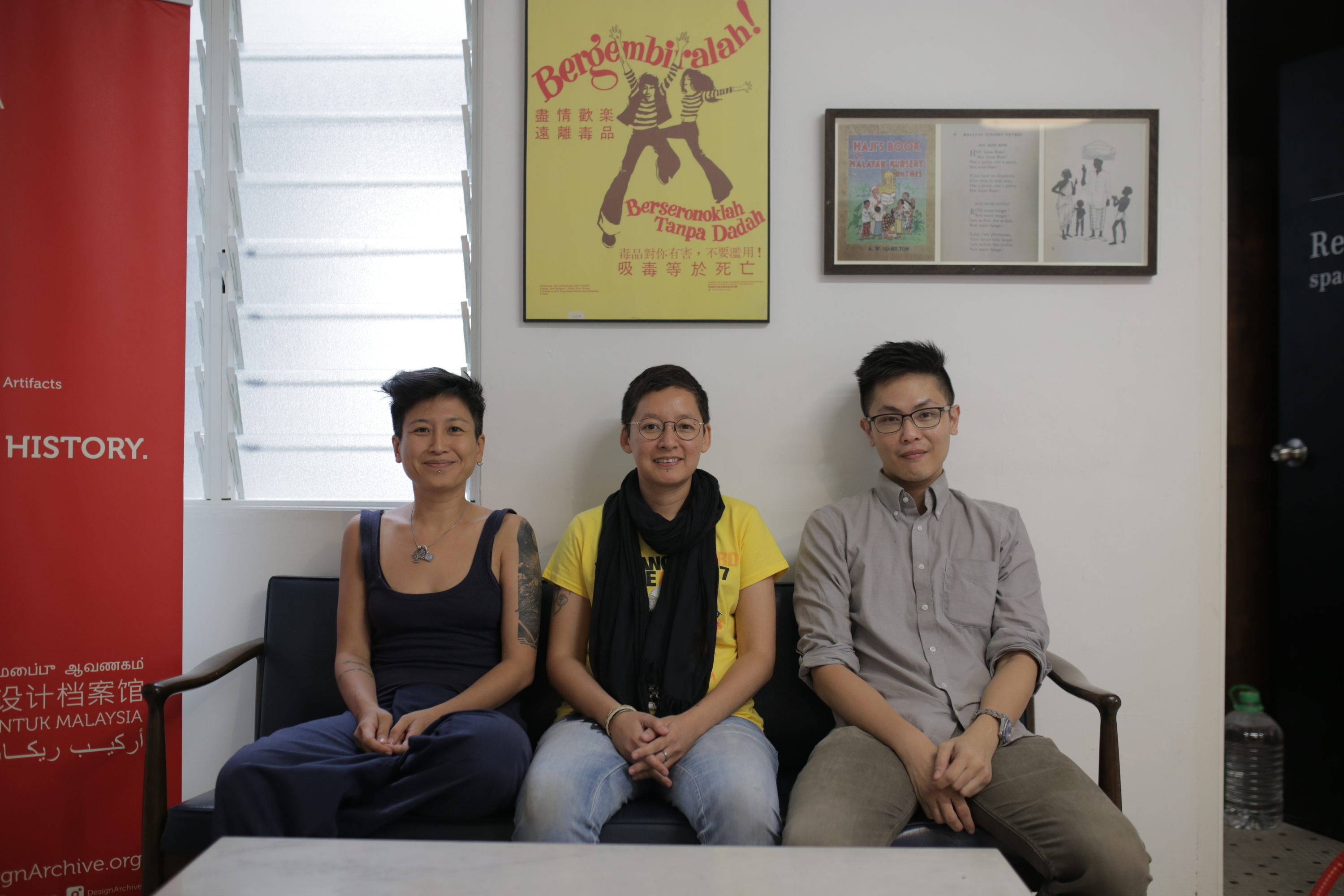 What's the deal with: Malaysia Design Archive