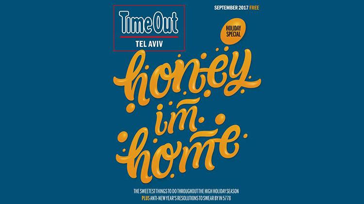 September 2017 | Issue 123 | Honey I'm Home