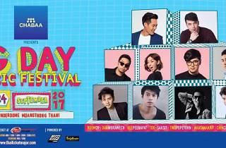 G-Day Music Festival 2017