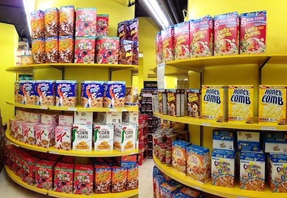 gateway cereals