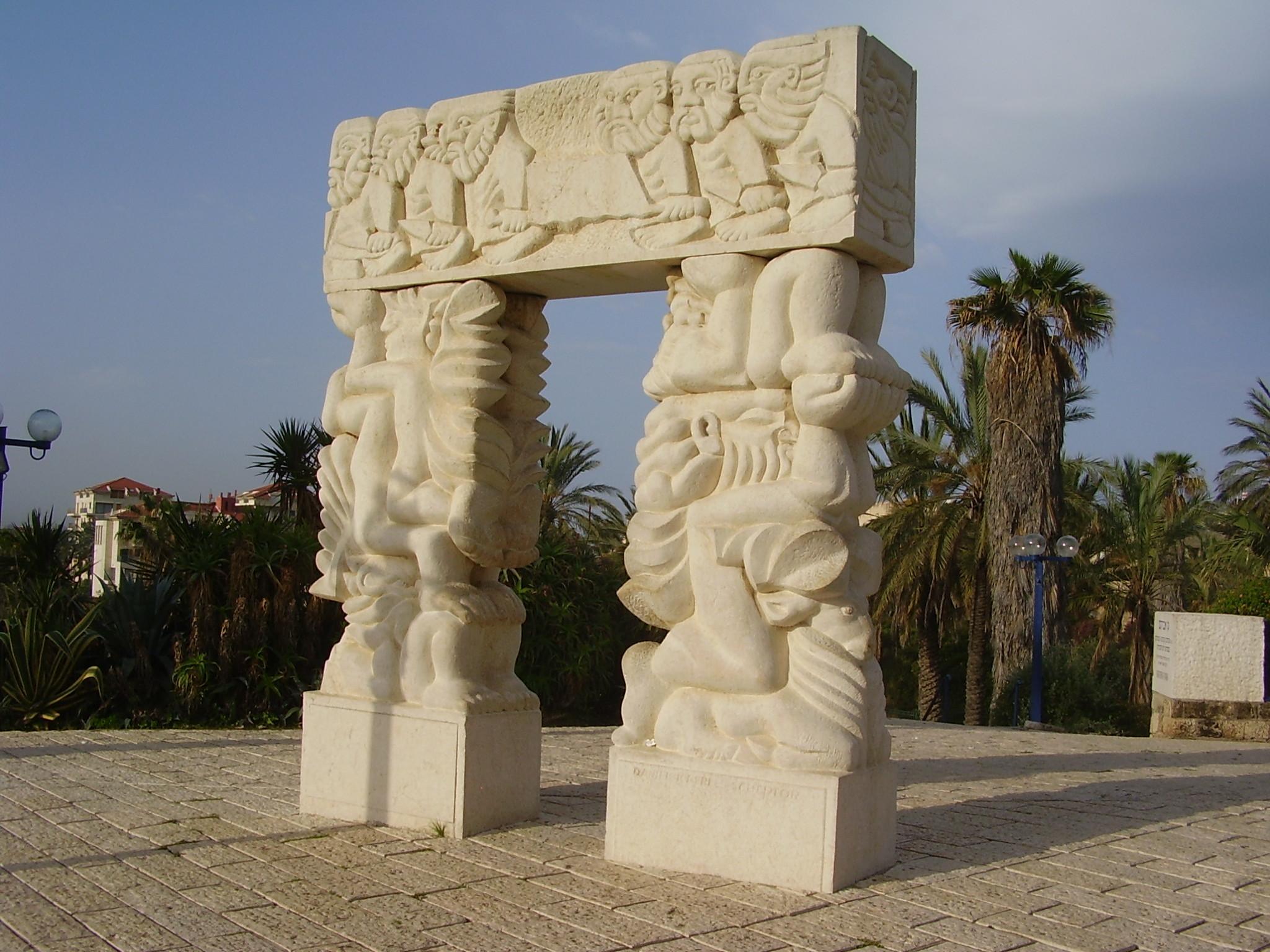 Gate of Faith