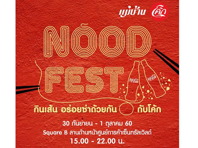 Nood Fest