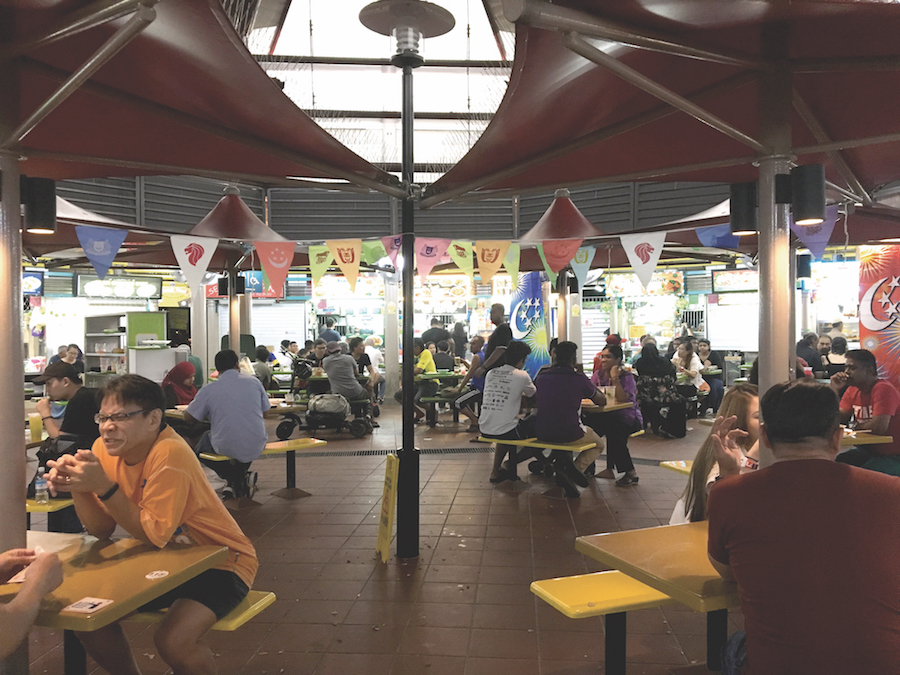 Adam Road Food Centre