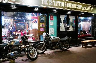 The 59 Tattoo and Barber Shop