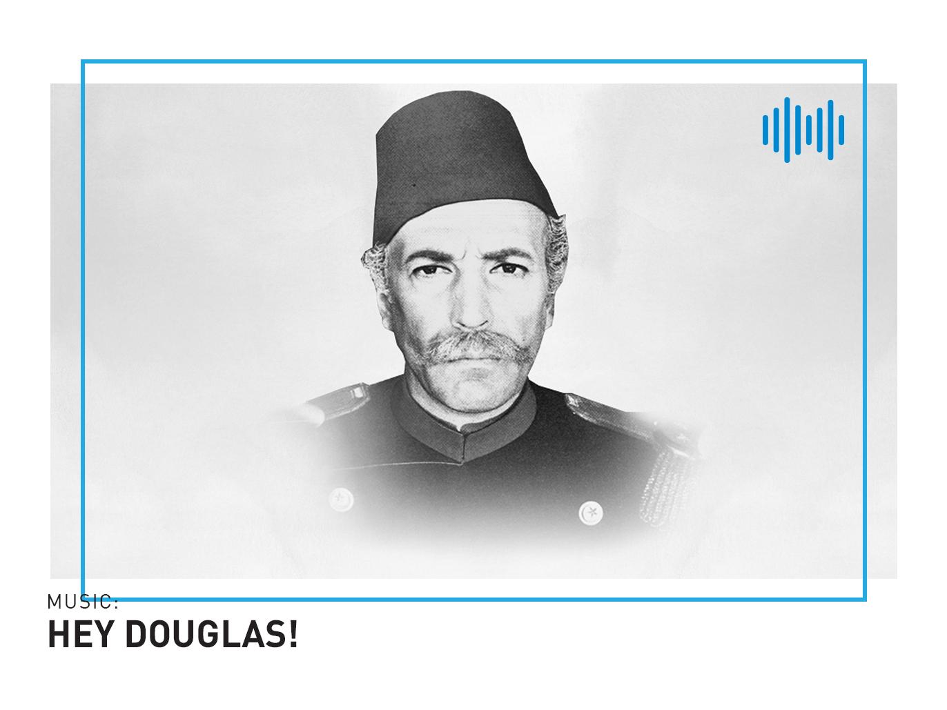Hey Douglas! - Adidas