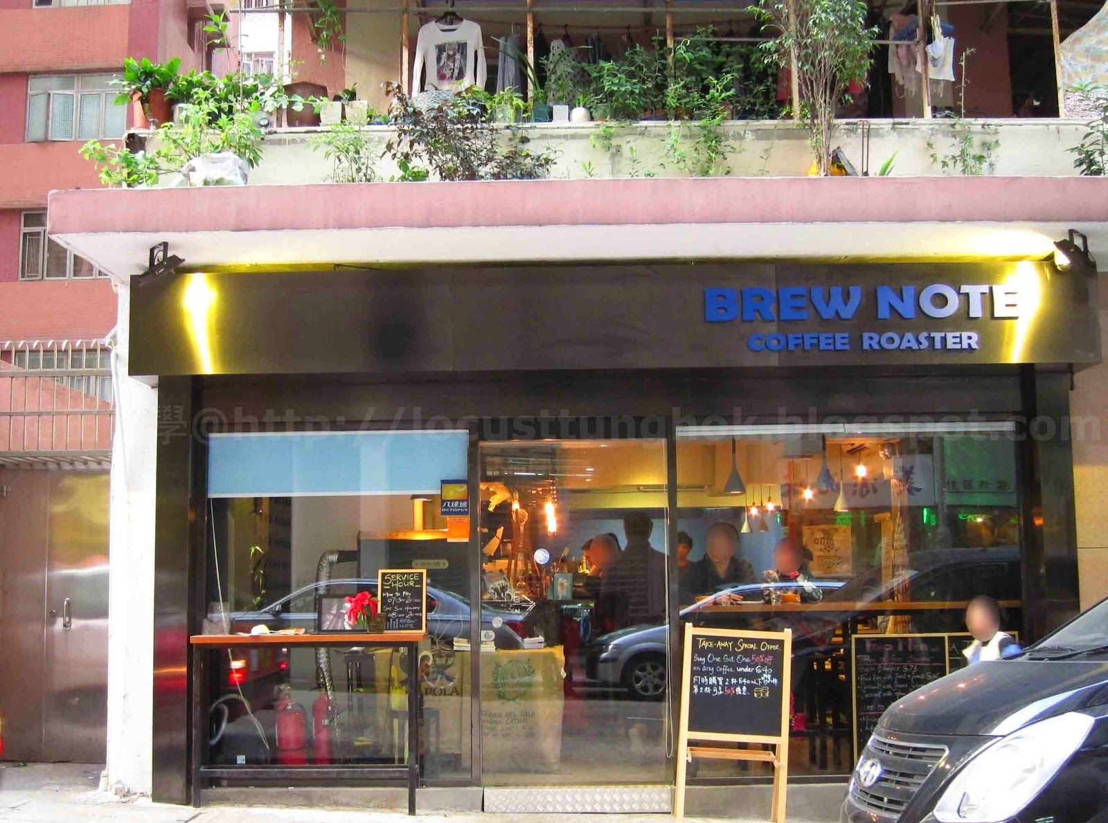 Brew Note Coffee
