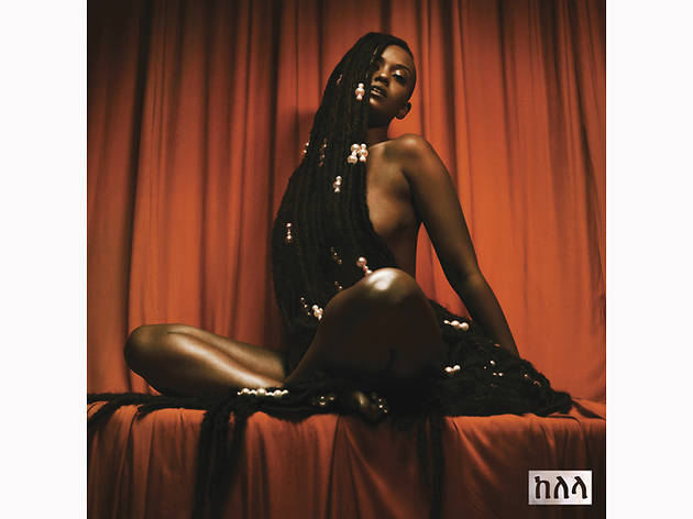 Kelela 'Take Me Apart' album cover, 2017