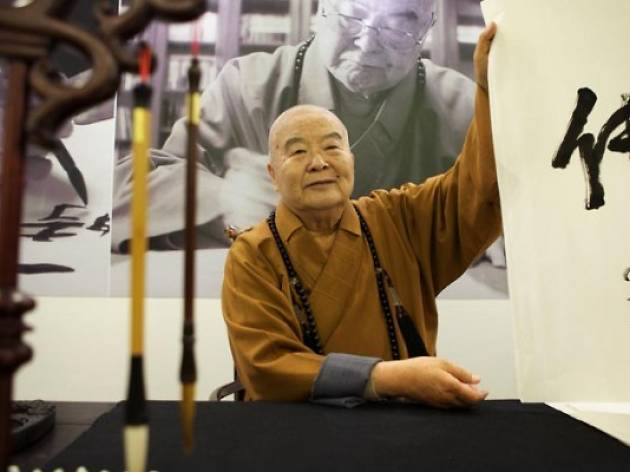 Lines of Affinity: Calligraphic Visions in the Works of Master Hsing Yun